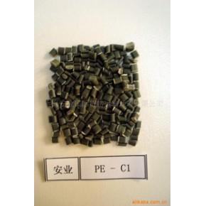 PP塑料粒子 棕绿色 一级