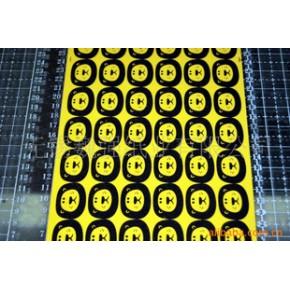 加工丝网印刷