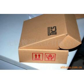 瓦楞纸盒 瓦楞纸板
