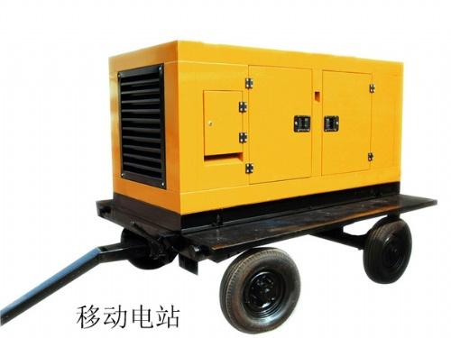 移动静音型柴油发电机组
