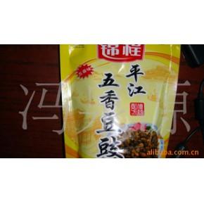 批发湖南平江特产 豆豉(五香豆豉,麻辣豆豉)