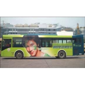 广州经客运总站公交车身广告投放找奥华