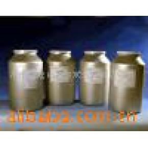 胞啶 5'-磷酸盐游离酸