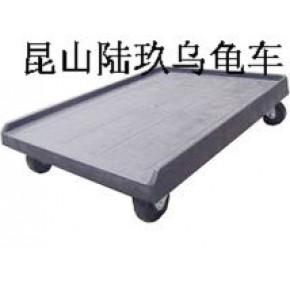 上海苏州防静电乌龟车,塑料乌龟车