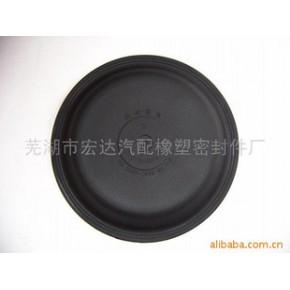 气制动室橡胶隔膜 超翔 3519