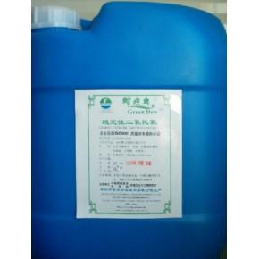绿迪奥二氧化氯桶装水专用消毒剂