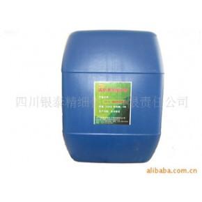 高效锅炉循环清洗剂 KJR_103