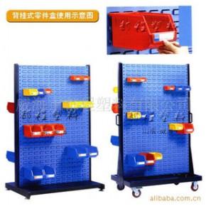 背挂式零件盒/威海零件盒/烟台零件盒