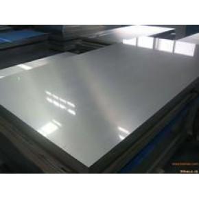 7075铝合金板直销,5052铝板供应