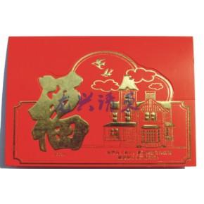 广州专业印刷请帖厂