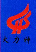 邯郸市强力机械有限公司
