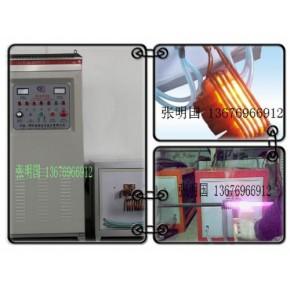 :节能型高频炉_高频加热炉(一年保修、终身保养)
