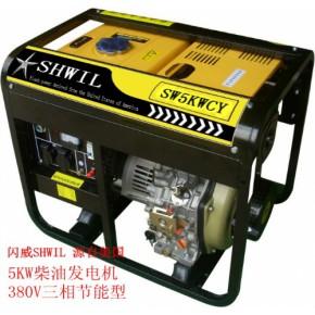 5KW四冲程单缸风冷柴油发电机