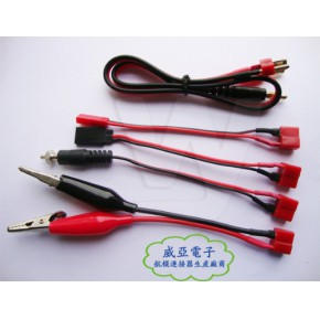 批发充电器套线/充电器母座/航模连接器/DC夹子线