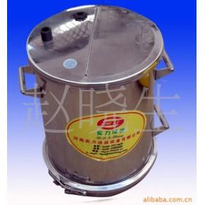 SL A型粉桶 实力 SL粉桶A型