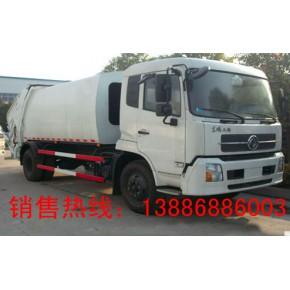 东风天锦压缩式垃圾车价格咨询13886886003