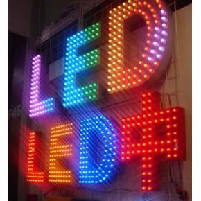 安徽LED电子显示屏厂家新一代安徽LED电子显示屏