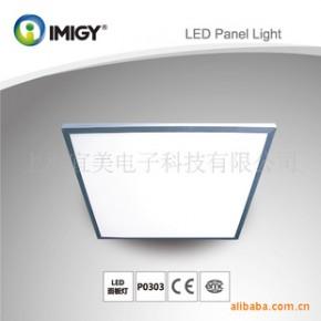 300*300LED格栅灯LED平板灯led面板灯