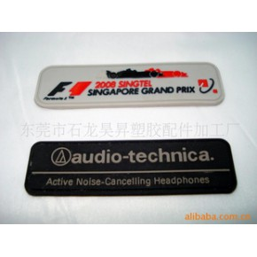 硅胶商标/服装商标 硅胶商标