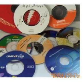 大量提供光盘复制加工 光盘