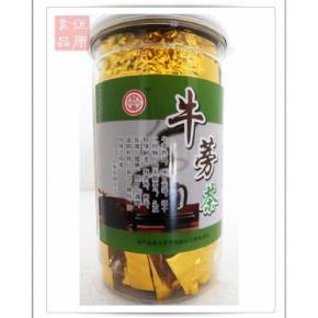 罐装黄金牛蒡茶