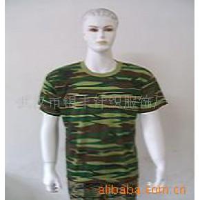 批发针织t-恤,迷彩T恤t-恤衫,外军迷彩,文化衫