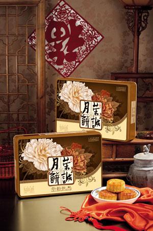 【汕头荣诚月饼,广东荣诚月饼,荣诚食品有限公