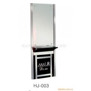 美发镜台 梳妆台 HJ-003镜台