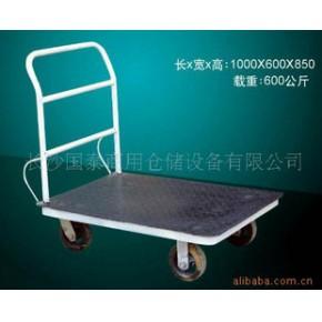 平板车 600(kg) 国泰
