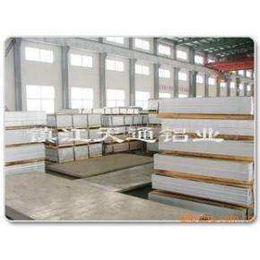 【】全国供应优质铝卷铝板铝箔