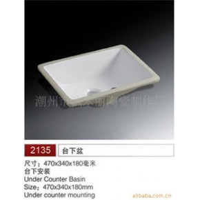 陶瓷台盆 广东潮州 法米丽