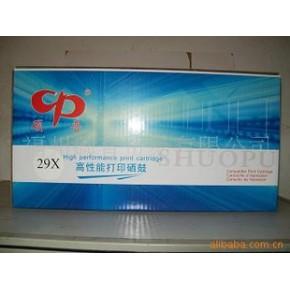 HP硒鼓 硕普 SP4129X