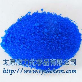 优质硝酸铜,质优价廉
