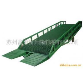 登车桥,移动式登车桥,集装箱装车平台,装卸货平台