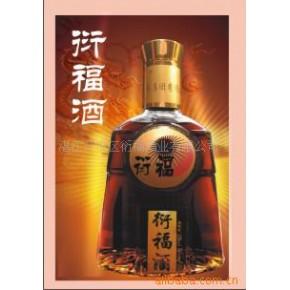 植物精华调理类保健药酒 衍福酒