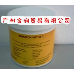 全氟聚醚高温长寿脂BERUTOX VPT54-2