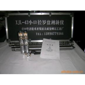 罗盘测斜仪 42A,42B