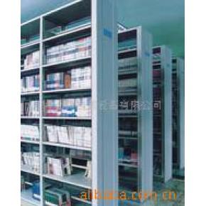 书架/货架/密集架/档案柜/办公家具