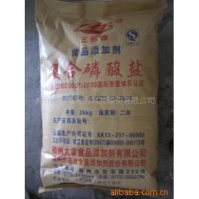 三聚磷酸钠 柳州爱格富 食品级