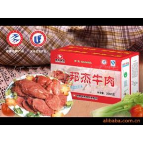 诚招清真食品礼盒团购代理加盟