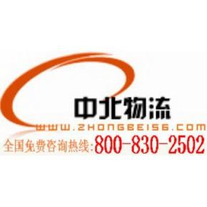 广州/番禺到苏州.无锡.常州专线货运.广州物流公司