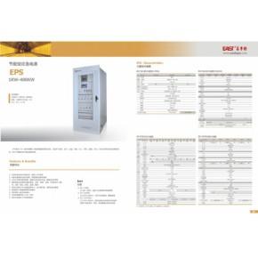 EPS节能型应急电源 电动型