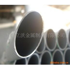 5A03铝管 变形铝合金