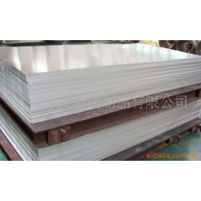 5A05铝板 变形铝合金