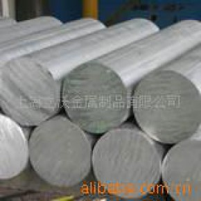 2B16铝棒 变形铝合金