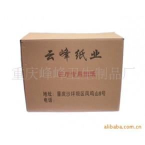 卷筒纸,卷筒卫生纸 盒巾纸