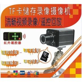 Storage Camera G3 TF卡录像枪机