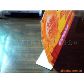 PVC彩印压卡 塑胶版