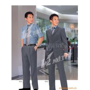 批发供应定制男女西服。男女制服