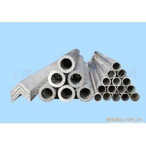 1090铝合金 铝板 工业纯铝